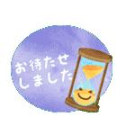 水彩えほん【敬語編】(個別スタンプ:07)