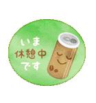 水彩えほん【敬語編】(個別スタンプ:08)