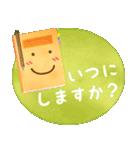 水彩えほん【敬語編】(個別スタンプ:09)