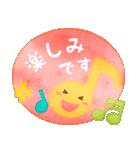 水彩えほん【敬語編】(個別スタンプ:10)