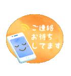 水彩えほん【敬語編】(個別スタンプ:11)