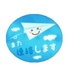 水彩えほん【敬語編】(個別スタンプ:12)