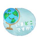 水彩えほん【敬語編】(個別スタンプ:13)