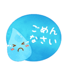 水彩えほん【敬語編】(個別スタンプ:15)