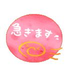 水彩えほん【敬語編】(個別スタンプ:16)