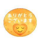 水彩えほん【敬語編】(個別スタンプ:17)