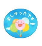 水彩えほん【敬語編】(個別スタンプ:18)