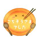 水彩えほん【敬語編】(個別スタンプ:19)