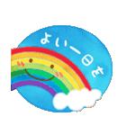 水彩えほん【敬語編】(個別スタンプ:20)