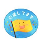 水彩えほん【敬語編】(個別スタンプ:21)