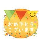 水彩えほん【敬語編】