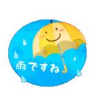 水彩えほん【敬語編】(個別スタンプ:23)