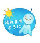 水彩えほん【敬語編】(個別スタンプ:24)