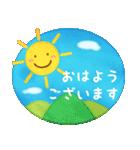 水彩えほん【敬語編】(個別スタンプ:25)