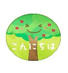 水彩えほん【敬語編】(個別スタンプ:26)