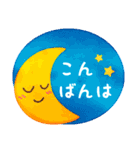 水彩えほん【敬語編】(個別スタンプ:27)