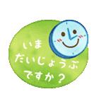 水彩えほん【敬語編】(個別スタンプ:28)