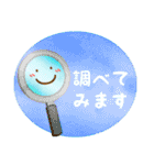 水彩えほん【敬語編】(個別スタンプ:29)
