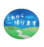 水彩えほん【敬語編】(個別スタンプ:30)