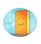 水彩えほん【敬語編】(個別スタンプ:31)