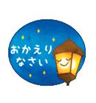 水彩えほん【敬語編】(個別スタンプ:32)
