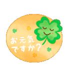 水彩えほん【敬語編】(個別スタンプ:33)