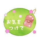 水彩えほん【敬語編】(個別スタンプ:34)
