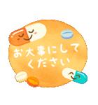 水彩えほん【敬語編】(個別スタンプ:35)