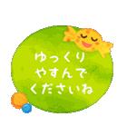 水彩えほん【敬語編】(個別スタンプ:36)