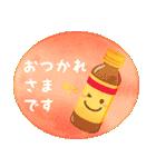 水彩えほん【敬語編】(個別スタンプ:37)