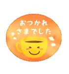 水彩えほん【敬語編】(個別スタンプ:38)