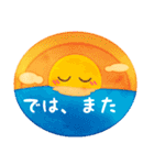水彩えほん【敬語編】(個別スタンプ:39)
