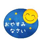 水彩えほん【敬語編】(個別スタンプ:40)
