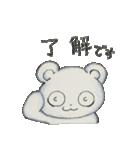 おひまさま(個別スタンプ:02)