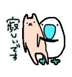 青い足のトリさん4 敬語バージョン(個別スタンプ:01)