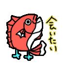 青い足のトリさん4 敬語バージョン(個別スタンプ:03)