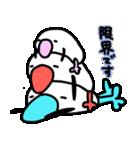 青い足のトリさん4 敬語バージョン(個別スタンプ:05)