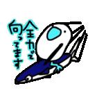 青い足のトリさん4 敬語バージョン(個別スタンプ:08)