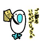 青い足のトリさん4 敬語バージョン(個別スタンプ:09)