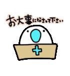 青い足のトリさん4 敬語バージョン(個別スタンプ:10)