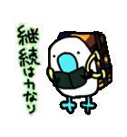 青い足のトリさん4 敬語バージョン(個別スタンプ:11)
