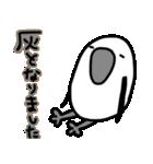 青い足のトリさん4 敬語バージョン(個別スタンプ:16)