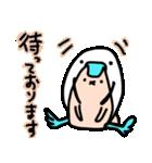 青い足のトリさん4 敬語バージョン(個別スタンプ:17)