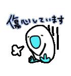 青い足のトリさん4 敬語バージョン(個別スタンプ:19)