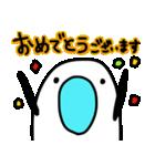 青い足のトリさん4 敬語バージョン(個別スタンプ:20)
