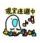 青い足のトリさん4 敬語バージョン(個別スタンプ:23)
