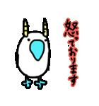 青い足のトリさん4 敬語バージョン(個別スタンプ:25)