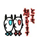 青い足のトリさん4 敬語バージョン(個別スタンプ:26)
