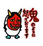 青い足のトリさん4 敬語バージョン(個別スタンプ:27)