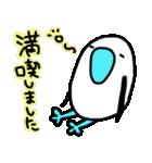 青い足のトリさん4 敬語バージョン(個別スタンプ:29)
